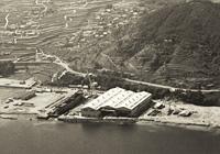 昭和44年 川尻工場建設
