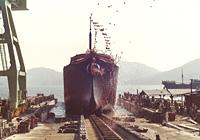 昭和44年 川尻工場建造第1番船進水